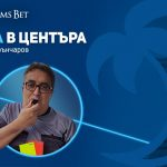 Европа ни предлага Челси – Ливърпул, Борусия срещу Борусия в Германия и Реал срещу Реал в Испания